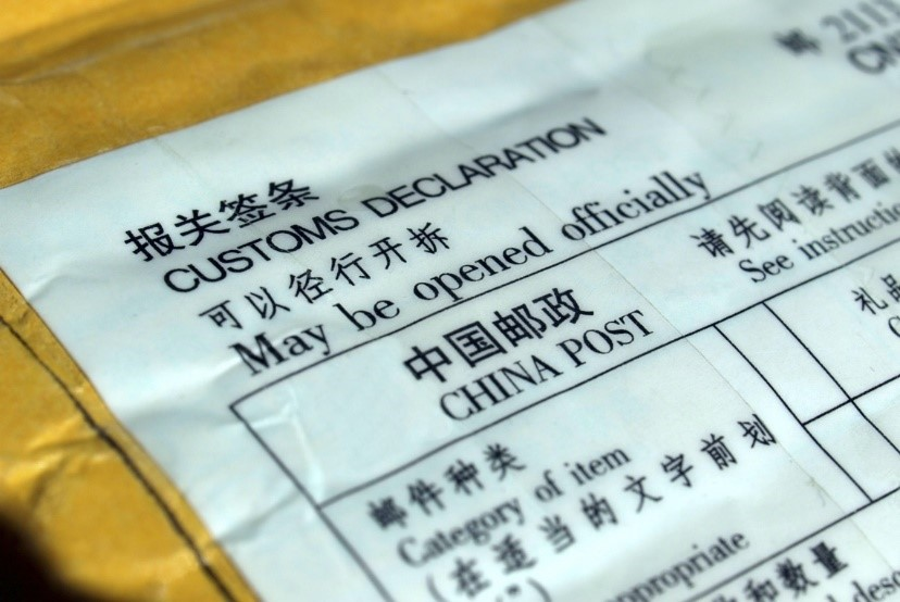 Chinese parcel